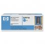 Картридж HP Q3971A