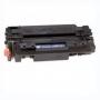 Заправка картриджей  Q6511A для HP LJ 2410